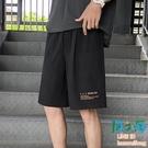 休閒短褲男夏季薄款褲子韓版寬鬆外穿五分褲百搭中褲【風之海】