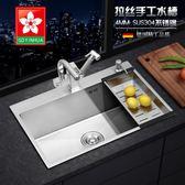 洗碗池 德國304不銹鋼4mm手工水槽單槽廚房大洗菜盆洗碗台上盆台下碗槽 新年免運特惠