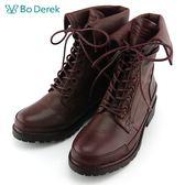 ★新品上市★【Bo Derek】越野風翻領中筒靴-棗紅