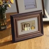 相框 相框美式胡桃色歐式畫框6寸7寸8寸12寸20寸16寸A4開8K擺台掛牆A3