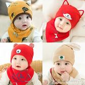 嬰兒帽子春秋男女寶寶帽兒童帽新生兒胎帽套頭帽0-3-6-12個月秋冬『CR水晶鞋坊』