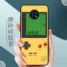 NOKIA 諾基亞 G50 5G 手機殼 仿真彩繪 矽膠 軟殼 防摔 個性 保護套 手機套 外殼