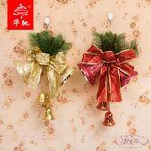 圣誕節裝飾品60cm圣誕鈴鐺金紅色混合蔥粉蝴蝶結鈴鐺大號