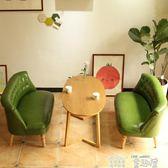 沙發 咖啡西餐廳奶茶甜品店洽談桌椅組合現代簡約休閑皮藝雙人卡座沙發 童趣屋