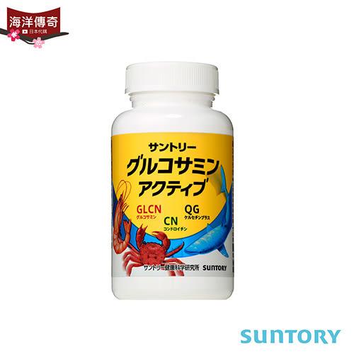 【海洋傳奇】【日本出貨】三得利 SUNTORY 固力伸 葡萄糖胺+鯊魚軟骨 180錠 (30日份)
