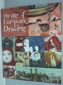 【書寶二手書T7/設計_QLM】The age of European Drawing_vol.7_dpi