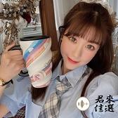 馬克杯帶蓋勺情侶杯子陶瓷杯可愛水杯【君來佳選】