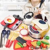 兒童廚房家家酒做飯玩具套裝煮飯炒菜仿真廚具【淘夢屋】