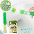 日本潔廁芳香凝膠(茉莉)