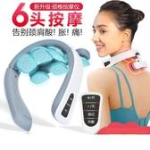 智慧頸椎按摩器家用護頸儀電動勁椎枕脖子肩頸熱敷頸部按摩儀城市