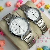 情侶對錶 心形情侶手錶一對正韓男女士鋼帶手錶防水情侶錶一對 【快速出貨】