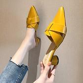 半拖鞋 包頭半拖鞋女2021夏季新款時尚尖頭網紅懶人鞋粗跟外穿ins潮涼拖