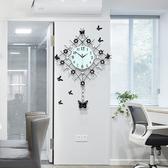 掛鐘 客廳現代簡約個性掛鍾創意時尚家用大氣掛表裝飾時鍾靜音藝術鍾表