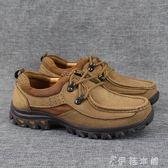 登山鞋 牛皮男士商務皮鞋低筒繫帶休閒鞋戶外皮鞋SD530 伊鞋本鋪