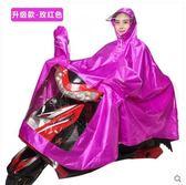 天堂電動自行車雨衣摩托車單人男女士電瓶車雨披加大加厚成人騎行『韓女王』