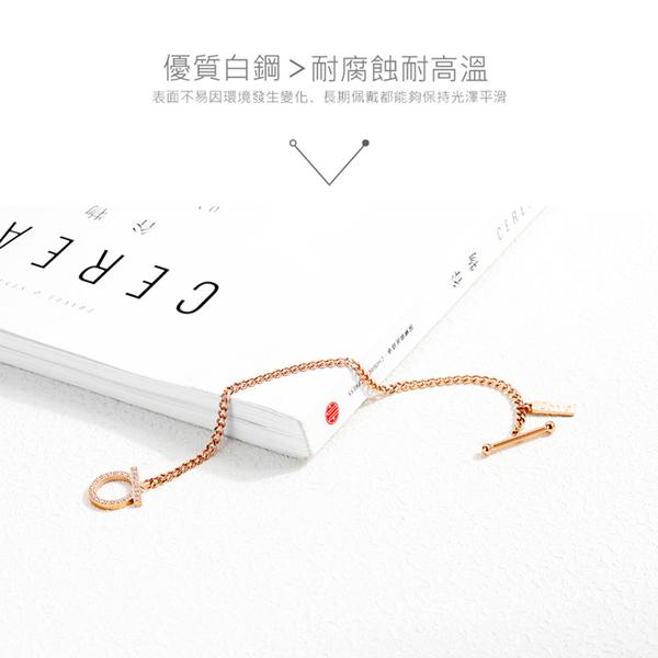 Z.MO鈦鋼屋 白鋼手鏈 輕奢OT扣鑲鑽手鏈 簡約氣質款 情人送禮 生日禮物推薦 單件價【CKS999】