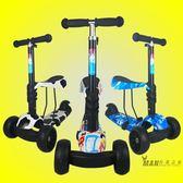 兒童滑板車1-2歲寶寶車子可坐閃光溜溜車3歲初學者小孩三輪滑滑車XW  一件免運