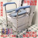 老人坐便椅廁所凳蹲坑改座便器孕婦坐便器架...