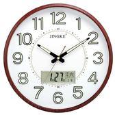 鐘表掛鐘客廳夜光創意現代簡約個性電子鐘裝飾石英鐘靜音臥室掛表 MKS99一件免運