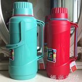 保溫瓶 清水熱水瓶家用玻璃膽茶瓶結婚紅色5磅保溫壺大容量 綠光森林