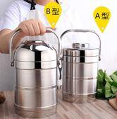 便當盒 304不鏽鋼保溫桶超長保溫飯盒2/3/多層大容量 便當盒飯桶提鍋
