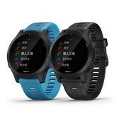 Garmin Forerunner 945 腕式心率全方位鐵能運動錶