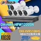 大華 監視器 套餐 DHI-XVR5108HS 8路主機+DH-HAC-HFW1220SN 200萬畫素 攝影機*5