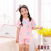 女童睡衣 居家服夏裝棉質短袖5女寶寶6睡衣8寶貝9套裝 BT5332【花貓女王】