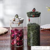 儲物罐 布蓋透明玻璃茶葉罐儲藏罐食品干果花茶罐雜糧儲物罐玻璃罐食品瓶  居優佳品igo