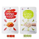 韓國SAJO鰹魚隨手包 即食調理包(清爽味/辛辣味)60g  2種口味