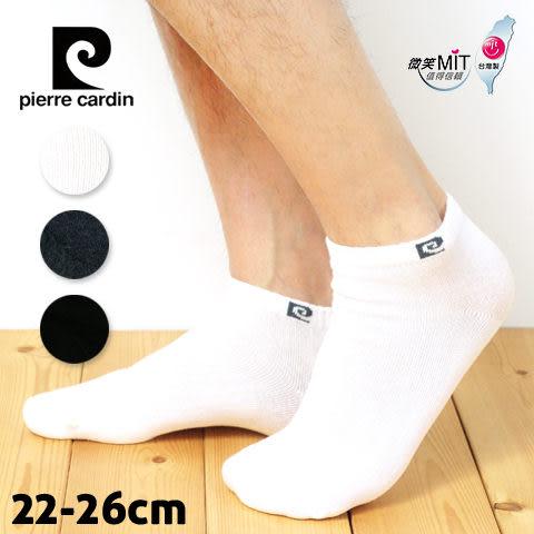 皮爾卡登 1/4素面休閒襪 品質保證 台灣製