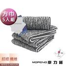 MORINO摩力諾-抗菌防臭超細纖維竹炭方巾(超值5條組)免運
