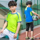 男童T恤男童短袖t恤夏季新款童裝中大童運動速干衣半袖圓領T足球服 至簡元素