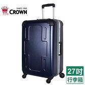 皇冠 鋁框箱C-F2501-藍(27吋)【愛買】