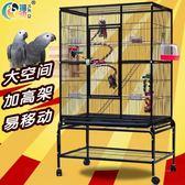 方型鐵藝群鳥籠 虎皮牡丹鸚鵡籠鳥籠灰鸚鵡繁殖籠A421 降價兩天