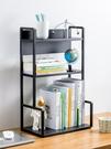 簡易書架置物架辦公室桌面小架子家用桌上多層宿舍書桌整理收納架 艾瑞斯