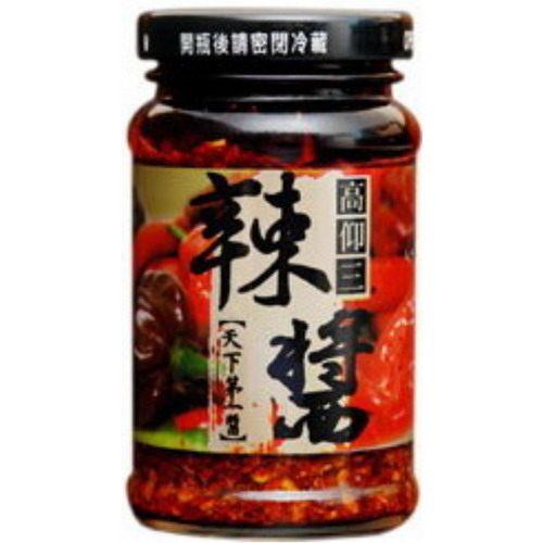 高仰三 辣醬 (145g)一罐 極品醇辣 純素