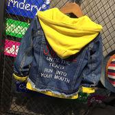 618好康鉅惠童裝丹寧外套春裝假兩件時尚上衣