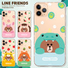 King*Shop~ LINE FRIENDS布朗熊iPhone 11透明硅膠11Pro Max手機殼11 Pro防摔保護