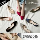 包鞋.側挖空平底包鞋(灰)-FM時尚美鞋-訂製款.BRISK