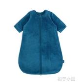 嬰兒睡袋四季通用款可拆卸珊瑚絨寶寶防踢被神器法蘭絨秋冬天兒童 【扣子小鋪】
