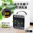 『潮段班』【VR030156】USB充電...