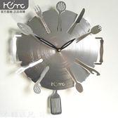 掛鐘 靈家 創意掛鐘 客廳時尚掛表 個性藝術廚房餐廳現代簡約靜音鐘表 韓菲兒