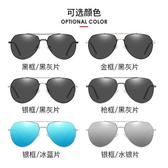 太陽鏡 墨鏡2020新款男士太陽鏡偏光潮人司機開車駕駛眼鏡復古蛤蟆太陽鏡 6色
