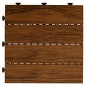 特力屋 拼接踏板 30x30cm 單售 仿真塑木材質 淺棕色