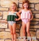 德國兒童救生衣浮力衣背心嬰幼兒漂浮泳衣男女寶寶救生圈游泳裝備 小艾新品