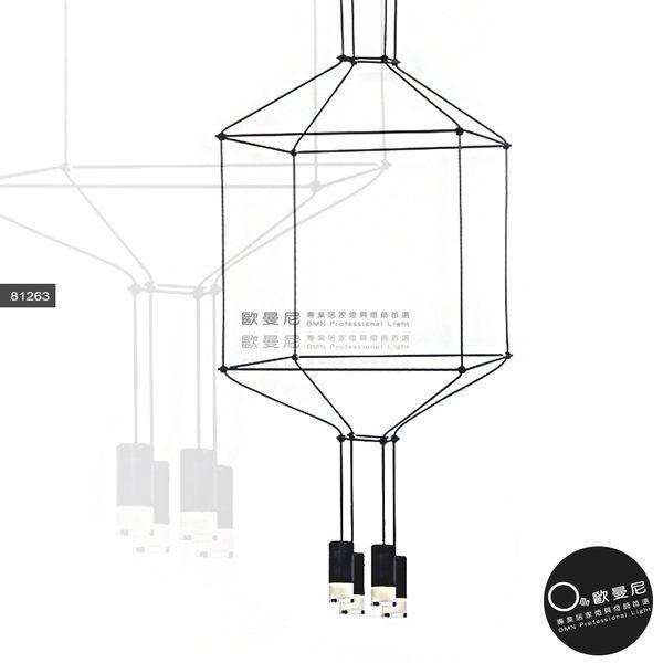 吊燈★現代簡約風 金屬線條骨架 不規則造型 吊燈✦燈具燈飾專業首選✦歐曼尼✦