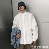 秋季新款長袖襯衫男士純色寬鬆帥氣休閒白襯衣服男生潮流外套寸衫 怦然心動