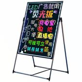 紐繽LED電子熒光板60 80廣告牌黑板熒發光屏手寫立式寫字板留言板 一次元