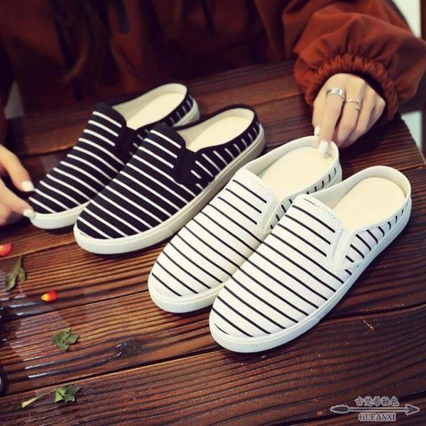 帆布鞋 夏拖鞋韓版女半拖無后跟小白鞋男鞋平跟懶人情侶鞋平底涼鞋 - 古梵希